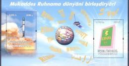 "2005. Turkmenistan, The Book ""Ruhnama"" In Space, S/s, Mint/** - Turkménistan"