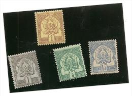 Tunisie - Timbre N° 1, 2 , 3 , 4  Avec Charniére Propre* Fraicheur Postale Sauf 3 Neuf Sans Gomme - Tunisie (1888-1955)