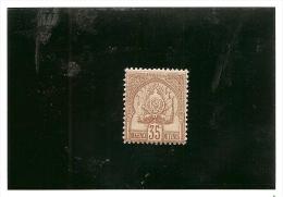Tunisie - Timbre N° 26vec Charniére Propre* Fraicheur Postale M - Tunisia (1888-1955)