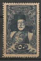 Timbres - Turquie - 1916-1917 -  50 Piastres - - 1858-1921 Impero Ottomano