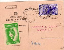 Avviso Di Ricevimento - 1952 - Italia Al Lavoro Lire 20 - - 6. 1946-.. Repubblica