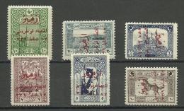 Turkey; 1923 Smyrna Economics Congress Issue (Complete Set) - 1921-... Republik