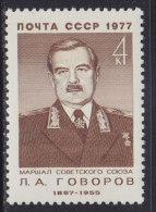 3993. Russia, USSR, 1977, Leonid Aleksandrovich Govorov, MNH (**) Michel 4575 - 1923-1991 USSR