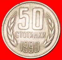 § USSR (russia): BULGARIA ★ 50 STOTINKAS 1990! LOW START! NO RESERVE!!! - Bulgaria