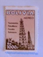 BOLIVIE - BOLIVIE  1955   LOT# 14 - Bolivie