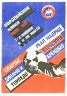 Programme Football 1990 1991 UEFA Joint Soviet Union Issue: Spartak Moscow (Russia) V Real Madrid (Spain), Dynamo Kie... - Books