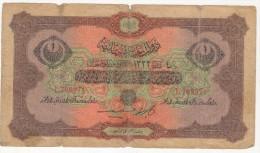 TURQUIE,TURKEI,TURKEY OTTOMAN 1 LIVRE 4 FEBRUARY 1332 (1916-1917)  USED - Turquie