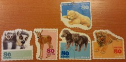 Japon 2013 6338 6342 Animaux Tigre Loup Ours Orys   Photo Non Contractuelle - Oblitérés