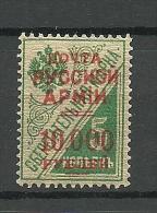 RUSSLAND RUSSIA 1920 Wrangel Lagerpost Gallipoli MNH - Armée Wrangel