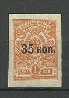 RUSSLAND RUSSIA 1919 Sibirien Civil War Krim Sewastopol Michel 1 *