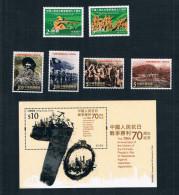 HK0296 Hong Kong, Macao And Taiwan Three 2015 70th Anniversary Of The Victory Of Anti-Japanese War MediaTek Stamp 6 +... - 1997-... Sonderverwaltungszone Der China