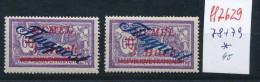 Memel Nr. 78+79   *    (ff7629  ) Siehe Scan - Klaipeda