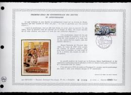 """DAP 1er Jour Nté / Soie RARE (2600 Ex) De 1977 """" 1er ESSAI DE GOUDRONNAGE DES ROUTES """" N° YT 1119. Parfait état. FDC - FDC"""