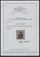 (00520) Danzig 39 Postfrisch Geprüft Attest Kleiner Innendienst - Dantzig