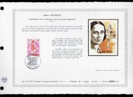 """DAP 1er Jour Nté / Soie RARE (2600 Ex) De 1982 """" ANNA PAVLOVA, DANSEUSE. """" N° YT 1345. Parf état. FDC - FDC"""