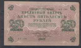 Russia 1917 250 Rubel - Russia
