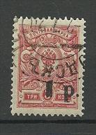 RUSSLAND RUSSIA 1918/1920 Bürgerkrieg Kuban Jekaterinodar Michel 4 A O