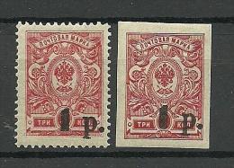 RUSSLAND RUSSIA 1918/1920 Bürgerkrieg Kuban Jekaterinodar Michel 4 A + B *