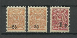 RUSSLAND RUSSIA 1918/1920 Bürgerkrieg Kuban Jekaterinodar Michel 1 A & 4 A MNH/MH