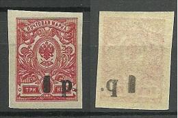 RUSSLAND RUSSIA 1918/1920 Kuban Jekaterinodar Michel 4 B + OPT Error Set Off Abklatsch MNH
