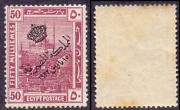 EGYPT 1921 Citadel, Cairo 50m. Purple,  XF MLH - Égypte