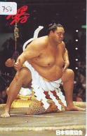Télécarte  Japon * SUMO (750)  LUTTE  LUTTEURS WORSTELEN * JUDO * Kampf Wrestling *  LUCHA * PHONECARD JAPAN - Sport