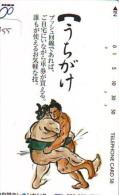 Télécarte  Japon * SUMO (755)  LUTTE  LUTTEURS WORSTELEN * JUDO * Kampf Wrestling *  LUCHA * PHONECARD JAPAN - Sport