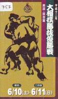 Télécarte  Japon * SUMO (757)  LUTTE  LUTTEURS WORSTELEN * JUDO * Kampf Wrestling *  LUCHA * PHONECARD JAPAN - Sport