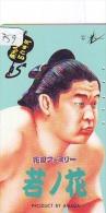 Télécarte  Japon * SUMO (759)  LUTTE  LUTTEURS WORSTELEN * JUDO * Kampf Wrestling *  LUCHA * PHONECARD JAPAN - Sport