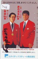 Télécarte  Japon * SUMO (768)  LUTTE  LUTTEURS WORSTELEN * JUDO * Kampf Wrestling *  LUCHA * PHONECARD JAPAN - Sport
