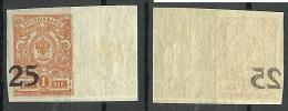 RUSSLAND RUSSIA 1918 Don - Gebiet Rostow Michel 1 B + OPT Error Swift + Abklatsch MNH