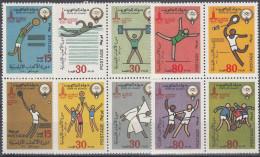 Kuwait 1980 Nº 844/53 Nuevo - Koweït