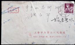 CHINA CHINE CINA 1958. SHANGHAI  TO SHANGHAI  COVER