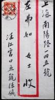 CHINA CHINE CINA 1956. FUJIAN  TO SHANGHAI  COVER