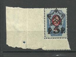 RUSSIA Russland 1922/23 Michel 201 A With Part Of Gutter MNH - 1917-1923 Republik & Sowjetunion