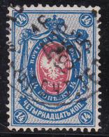 Russie 1889-1904 N°Y.T. :  45 (vergé Horizontal) Obl. - 1857-1916 Empire