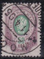 Russie 1889-1904 N°Y.T. :  50 (vergé Vertical) Obl. - 1857-1916 Empire