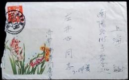 CHINA CHINE CINA 1958 SHANDONG JINAN TO SHANGHAI   COVER
