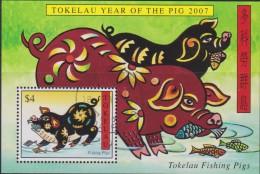 Tokelau Block Mi 37 Lunar New Year - Year Of The Pig 2007 - First Day Cancellation In Fakaofo - Tokelau