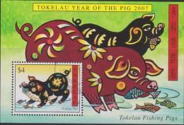 Tokelau Block Mi 37 Lunar New Year - Year Of The Pig 2007 - First Day Cancellation In Atafu - Tokelau