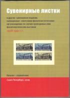 Catalogue Of SOVIET EXHIBITION´S SOUVENIR SHEETS 1928-1991 (Bukler) - Stamp Catalogues