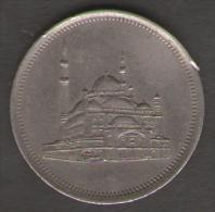 EGITTO 10 PIASTRE 1984 CONIO LEGGERMENTE DIFORMATO - Egitto