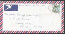 SPE1--STORIA POSTALE-- POSTAL HISTORY, SORTING CENTRE---LONDON, - Bophuthatswana