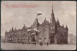 1922 - Ohne Porto - Alte Ansichtskarte - Libau Liepāja Лиепая Feldpost Soldaten - Ostpreussen