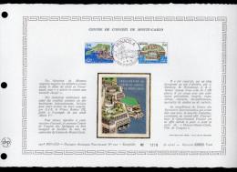 """DAP 1er Jour Nté / Soie RARE (2300 Ex) De 1978 """" CENTRE DE CONGRES DE MONTE-CARLO """" N° YT 1136 1137. Parf. état. FDC - FDC"""