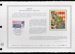 """DAP 1er Jour Nté / Soie RARE (2200 Ex) De 1980 """" EKIWANIS """" N° YT 1230. Parf. état. FDC - FDC"""