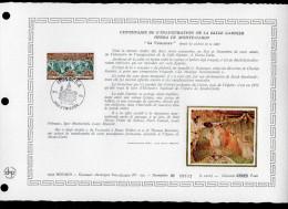 """DAP 1er Jour Nté / Soie RARE (2200 Ex) De 1979 """" OPERA GARNIER : LA VOUSSURE """" N° YT 1195. Parf. état. FDC - FDC"""
