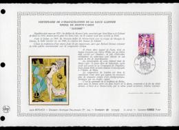 """DAP 1er Jour Nté / Soie RARE (2200 Ex) De 1979 """" OPERA GARNIER : GAIETE PARISIENNE """" N° YT 1192 1193. Parf. état. FDC - FDC"""