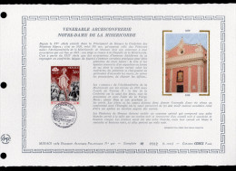 """DAP 1er Jour Nté / Soie RARE (1000 Ex) De 1989 """"  ARCHICONFRERIE NOTRE-DAME DE LA MISERICORDE"""" N°YT 1677. Parf état. FDC - FDC"""