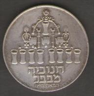 ISRAELE 5 LIROT 1973 AG SILVER - Israele